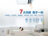 美赫浴室风暖取暖器,给你的不止享受 更是一个温暖的家