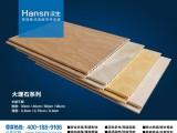 Hansn汉生集成墙面|石塑墙板|集成墙板厂家|环保竹木纤维