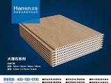 Hansn汉生集成墙面|石塑墙板|环保竹木纤维|品牌厂家价格