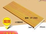 欧堡竹木纤维生态木1寸百叶片