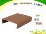 浙江丽水欧堡装饰卡扣100 25卡扣天花型号TH-10025