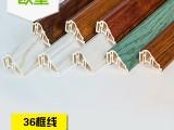 浙江丽水欧堡装饰线 型号SXT-3619  36线条