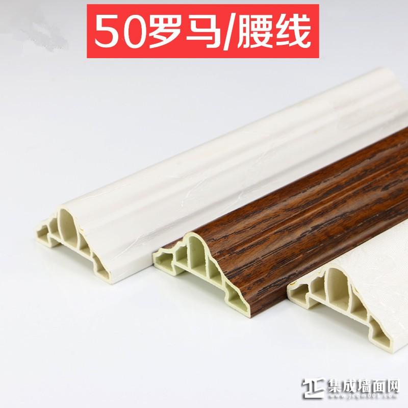 欧堡50腰线  (2)