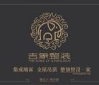 https://www.jcqm001.com/zhaoshang/20160921-137.html