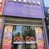 凯兰顶墙集成河南南阳专卖店