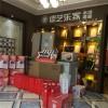 德艺乐家顶墙整装重庆彭水专卖店