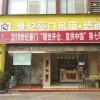 世纪豪门吊顶·墙面四川泸州专卖店