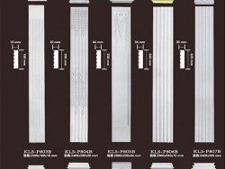克兰斯墙面辅材-平板罗马柱
