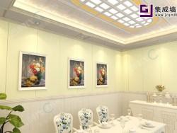 云时代全屋整装-欧式餐厅系列