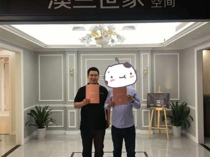 山东客户通过欣邦招商团签约澳兰世家,门店达800平米!