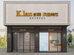 凯兰顶墙集成2018最新专卖店效果图