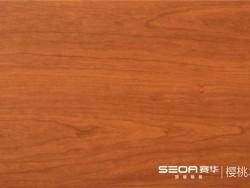 赛华木纹系列 SH-M06 樱桃木-1