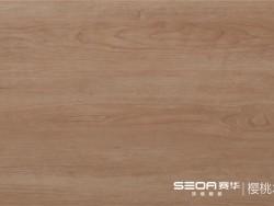 赛华木纹系列 SH-M07 樱桃木
