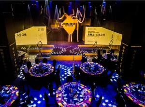 欣概念·心享之夜暨2018欣邦科技颁奖晚宴——会场设计