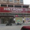 海创顶墙整体定制河南信阳市专卖店 (166播放)