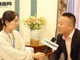 访艾格木总经理丁博:从初创到未来,永远以产品服务为核心 (1181播放)