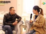 访星雅图总经理徐志明:做高品质环保产品,给予终端经营全方位支持 (1088播放)