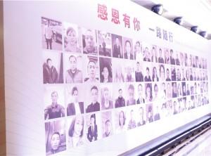 """""""恋·新生""""恋舍空间2018年全国核心经销商峰会暨新品发布会——签到时刻"""