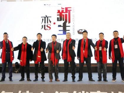 商学院仪式