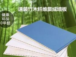 北京集成墙板 PUR热熔胶环保墙板