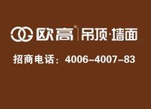 https://www.jcqm001.com/zhaoshang/20180416-770.html
