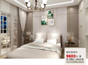 奥华集成家居4款卧室装修图,卧室顶墙效果图