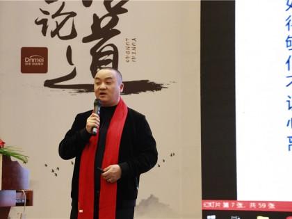 深圳经销商张总分享经验