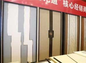 """""""云台论道""""2019鼎美顶墙集成核心经销商峰会—新品发布"""
