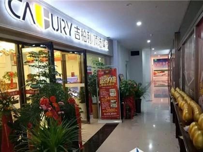 吉柏利顶墙集成贵州铜仁市印江专卖店