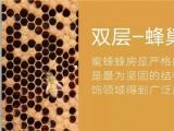 来斯奥双层蜂香板,颠覆你对墙板的定义! (1888播放)