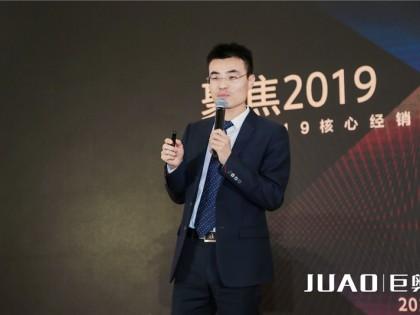 市场总监陈明亮阐述计划