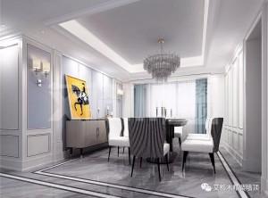 艾格木精装墙顶极简风客餐厅装修图片