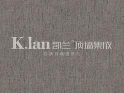 凯兰顶墙KL-A01-麻布纹