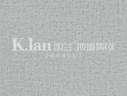 凯兰顶墙KL-A14-灰麻布
