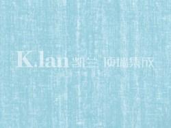 凯兰顶墙KL-A15-浅蓝布纹