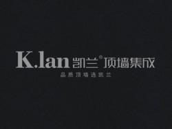 凯兰顶墙KL-A16-黑色马毛