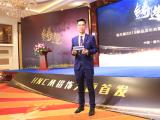 访克兰斯市场总监朱伟杰:创新铸造品牌,多品类全方位发展 (959播放)