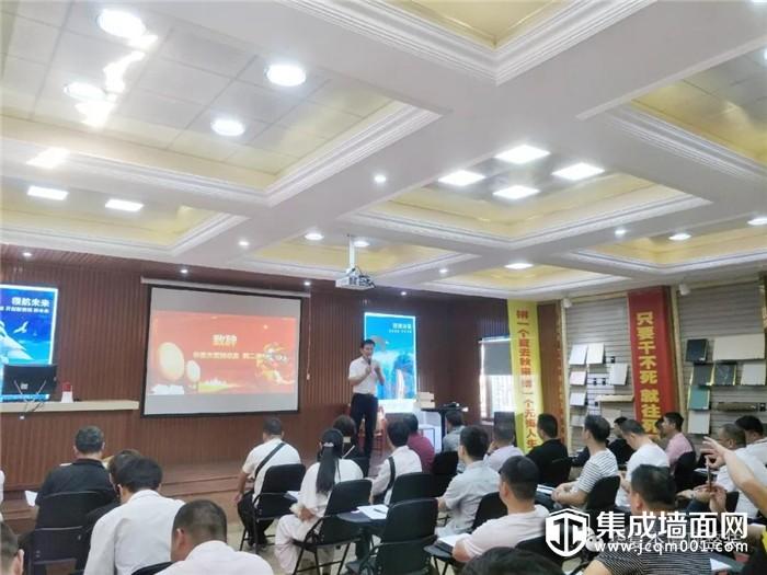 华夏杰五月招商大会火热举行 与全国经销商携手共发展