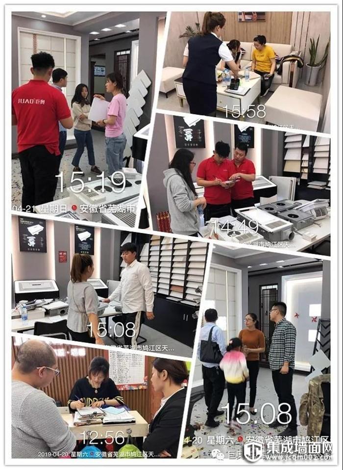 巨奥嘉兴展 聚焦2019•梦想起航之新模式篇