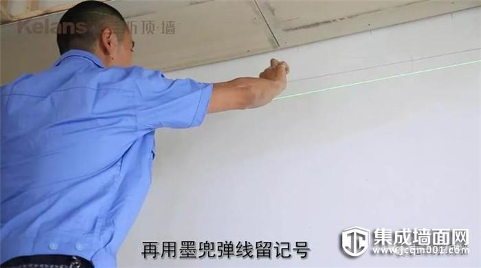 集成墙面正确的安装方法是怎么样的?克兰斯告诉你