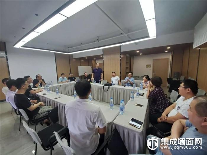 深度沟通 共谋发展,海创第二届全国经销商区域会议圆满落幕!