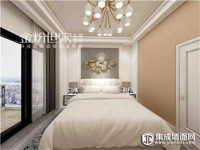 如何装修出美美的闺房?金粉世家手把手带你打造美美的卧室