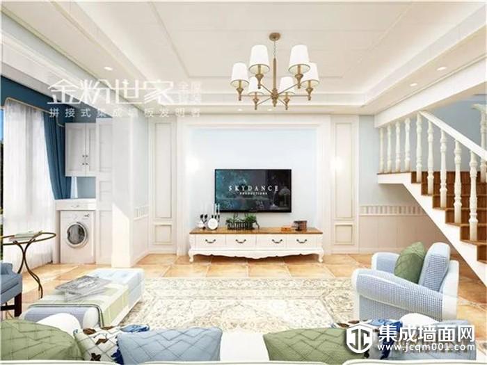 客厅墙面颜色如何搭配,选择金粉世家集成墙面准没错