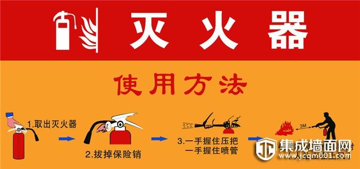 华夏杰消防安全实操培训 重视安全生产 防患于未然