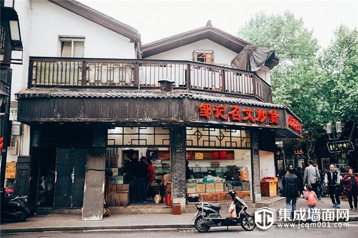 奥华墙品带你走进大江南北的城市味蕾 你中意哪一个?