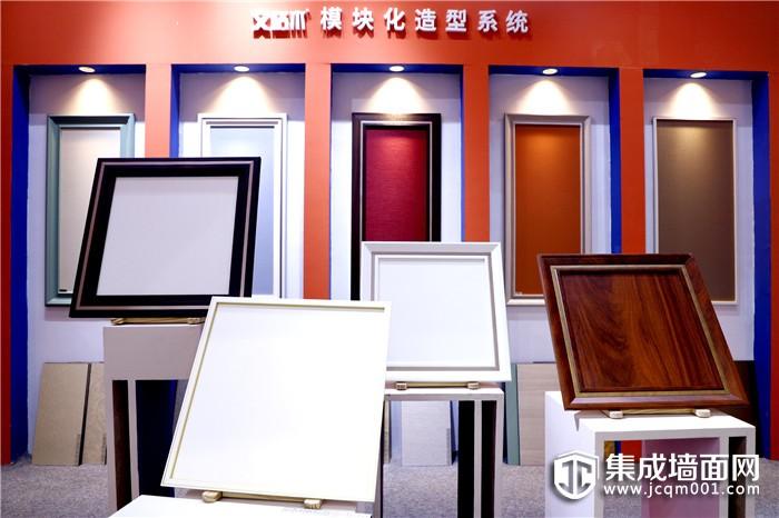 【广州展】艾格木+孟菲斯,五彩斑斓的不羁美学定义高级