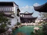 """全球最贵苏州豪宅曝光!奥华墙品也能让你拥有""""10亿""""的中式之家 (1351播放)"""