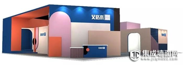 万里挑一!2019广州展 艾格木孟菲斯展馆C位出彩!