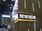 楚楚广展曝光过亿 | 顶墙行业开创者背后的故事