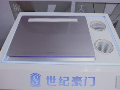 新品电器MAX9